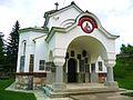 Crkva-spomen kosturnica u Peckoj 1.JPG