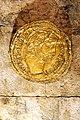 Croatia-01327 - Decoration (9552316562).jpg