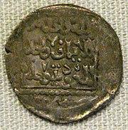 Crusader coin Acre circa 1230
