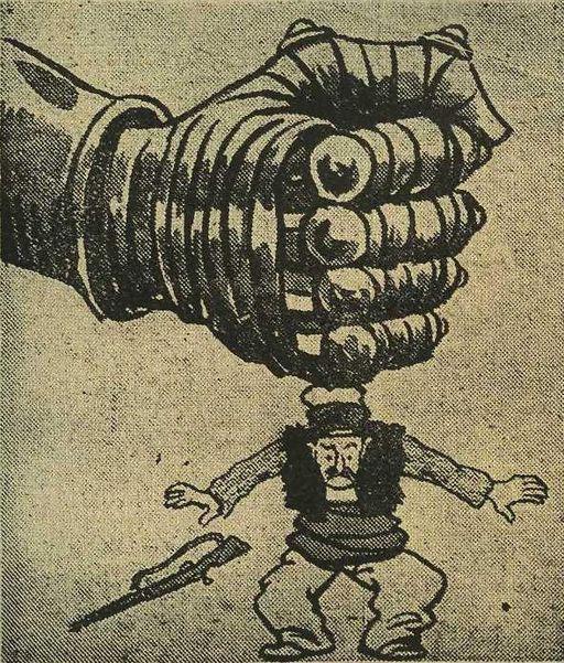 Cumhuriyet April 12, 1925