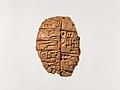 Cuneiform tablet- distribution of copper knives MET vs62 70 95.jpeg (color).jpg