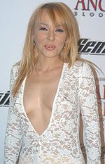 Cytherea at West Coast Party 2.jpg