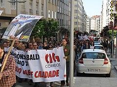 Día do traballo. Santiago de Compostela 2009 28.jpg
