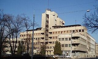 Air Force Command Building, Belgrade