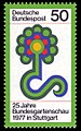 DBP 1977 927 Bundesgartenschau.jpg