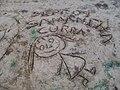 DIBUJO DE SAMMY-MIAMI - panoramio.jpg