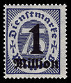 DR-D 1923 96 Dienstmarke.jpg