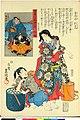 Dai Nihon Rokujo-yo Shu no Uchi (BM 1973,0723,0.26 18).jpg