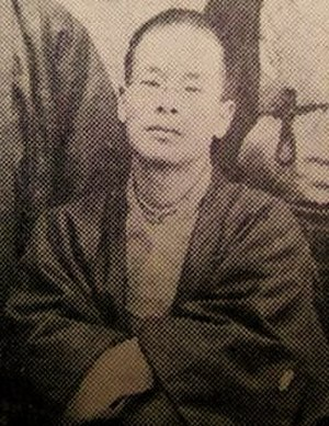 D. T. Suzuki - His student days.