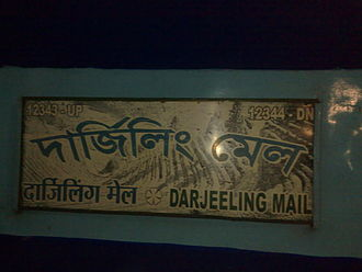 Darjeeling Mail - Image: Darjeeling Mail trainboard