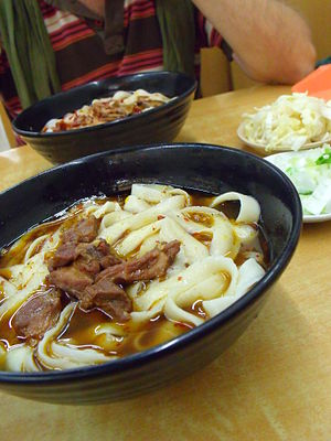 Chinese cuisine - Staple foods in China: Rice, breads and various kinds of noodles.