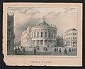 "De Bourlaschouwburg of ""Théâtre Royale François"", Antwerpen.jpg"