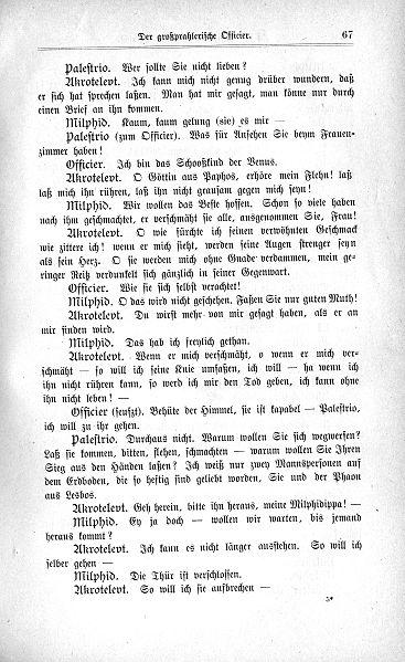 File:De Dramatischer Nachlass JMR Lenz 076.jpg