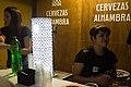 Deejay Doctor Cobalto en la fiesta de clausura de Intramurs 2017 en el Espacio Ideo 56.jpg