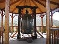 Deer Park Monastery Bell.jpg
