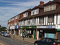 Denham Green shops - geograph.org.uk - 20115.jpg