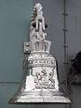 Denis Bourez - HMS Belfast ships bell (8935916818).jpg