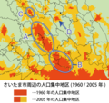 Densely Inhabited District of Saitama City.png