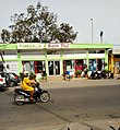 Devanture pharmacie a godomey au Bénin.jpg