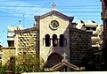 Dimitrius church Aleppo.jpg