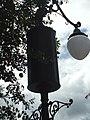 Disney speaker.jpg