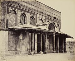 Dome of the Rock, South Front, Francis Bedford 1862.jpg