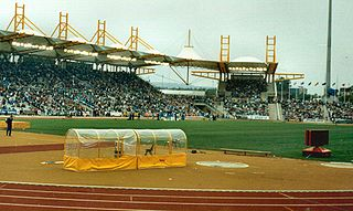 Athletics at the 1991 Summer Universiade