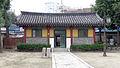 Dongmyo Shrine Management Office - Seoul, South Korea 13-03123.JPG