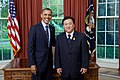 Dr Chaiyong and President Obama 2012.jpg