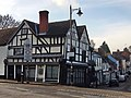 Droitwich Spa - panoramio (4).jpg