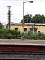 Dubrajpur Railway Station 07.jpg