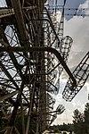 Duga radar UA 2018 B.jpg