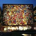 Duval Kasugai Mall, Nagoya, Japan (1992).jpg