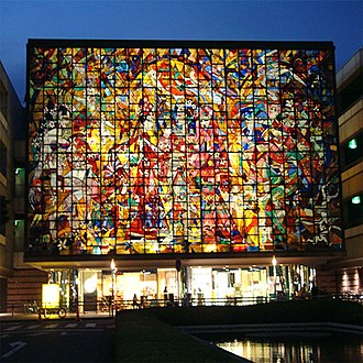Jean-Jacques Duval - Image: Duval Kasugai Mall, Nagoya, Japan (1992)