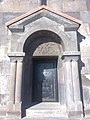 Dzagavank Saint Nshan church (57).jpg