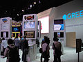 E3 Expo 2012 - GREE booth (7640584776).jpg