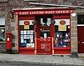 East Linton Post Office - geograph.org.uk - 477260.jpg