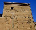 Edfu Temple Egypt.JPG