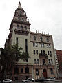 Edificio central del Ministerio de Salud Pública.jpg