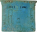 Egyptian - Pectoral, Jackal Shaped Anubis - Walters 4288 - Back.jpg