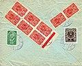 Eibiswald Wappenserie 1921 10 h geschnitten.jpg