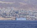 Eilat (23865261722).jpg