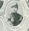 Ekaterina Simidchieva.jpg