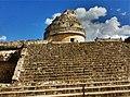 El Caracol - panoramio (1).jpg