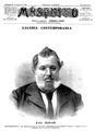 El Mosquito, August 28, 1881 WDL8134.pdf