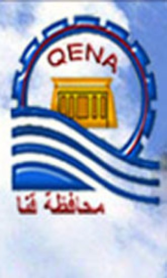Qena Governorate - Image: Emblem Qena Governorate