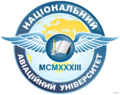 Emblem of National Aviation University.png