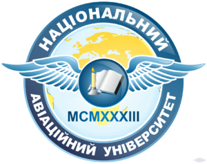 National Aviation University - Image: Emblem of National Aviation University