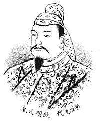 Japanin Keisarit