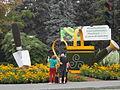 Entrée du Jardin botanique de Montréal - MIM 2013.JPG